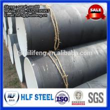 Спирально-сварные стальные трубы с эпоксидным покрытием