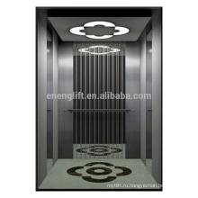 Пассажирский лифт пассажирского лифта хорошего качества