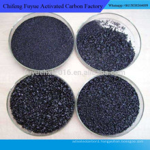 Inner Mongolia Factory Supply Anthracite Recarburizer