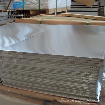 Light weight Modern Fireproof Decorative Aluminum Composite Panel fireproof Sheet