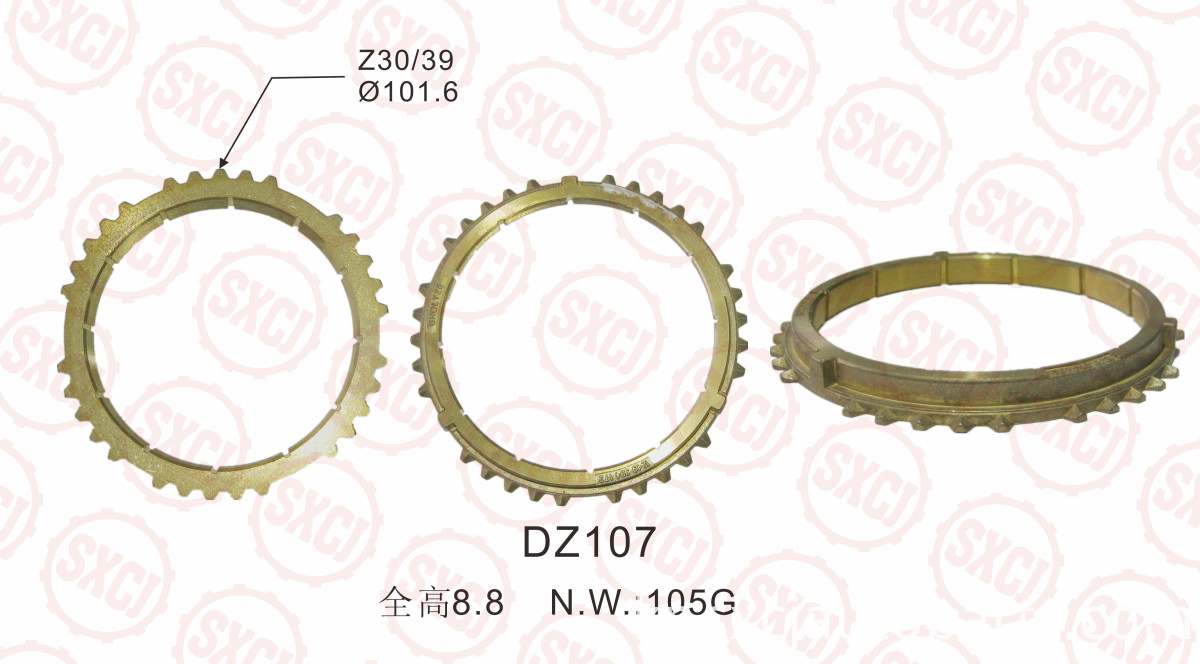 Transfer Shaft Ring