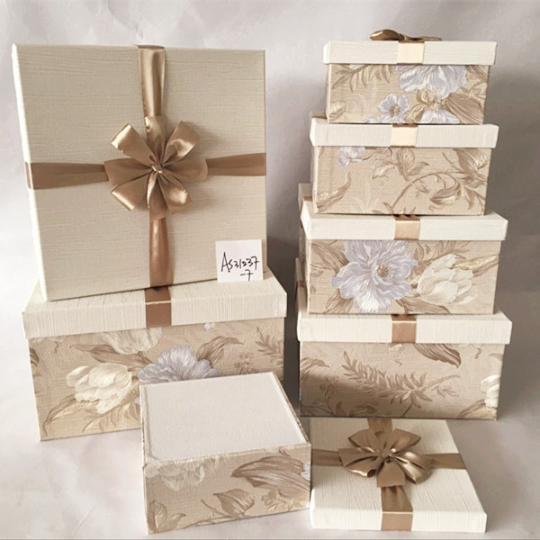 Present Box Packaging