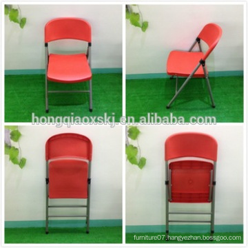 Plastic Resin Folding Chairs Wedding Chair