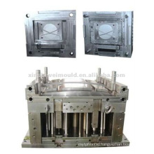 precise injection molding parts supplier