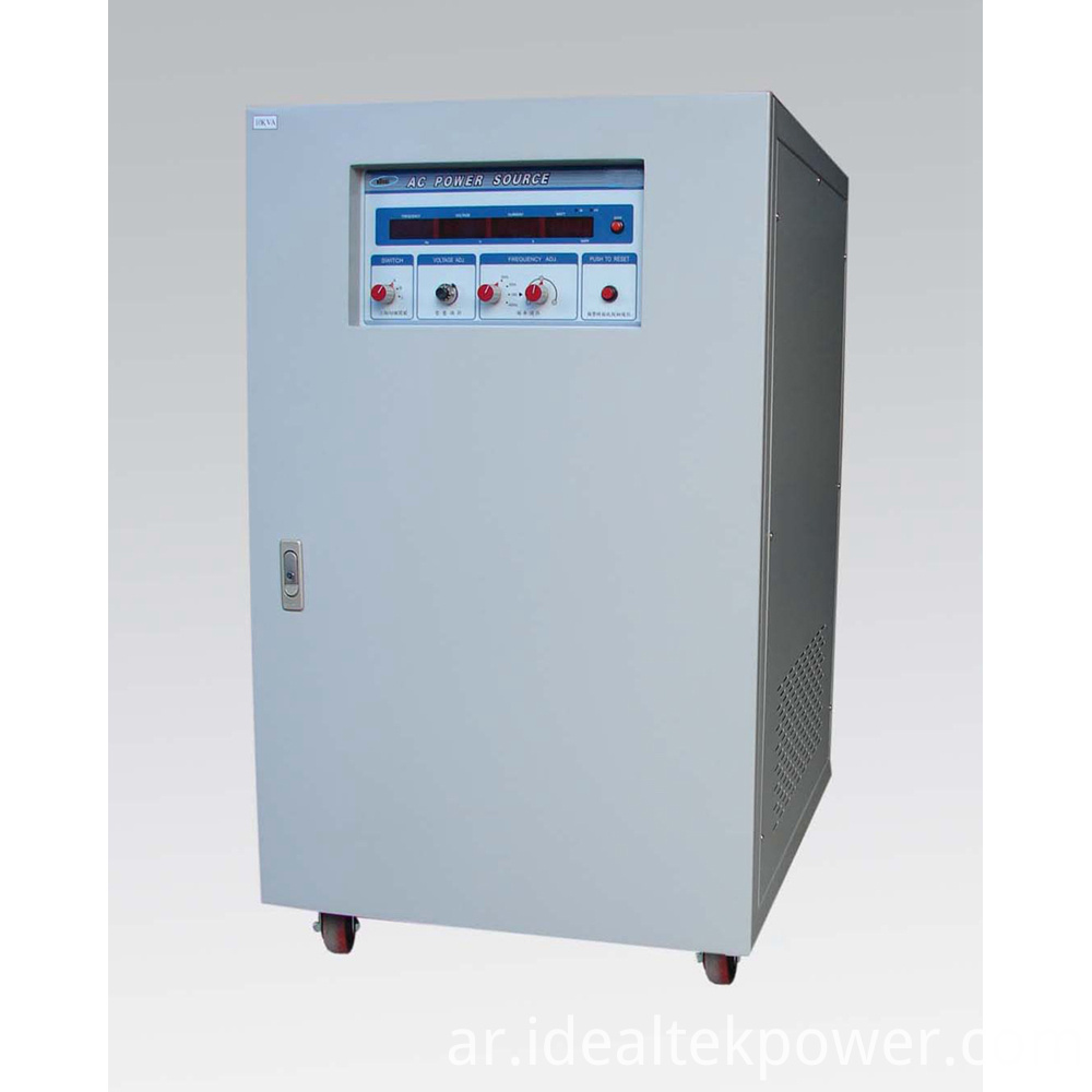 30kva Ac Power Supply