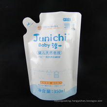 Customized Stand up Pouch with Spout for Liquid Soap