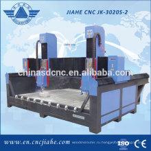 Маршрутизатор cnc двойной головы камень 600 мм JK-3020S Z оси