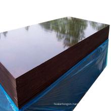 25mm waterproof film faced  plywood /formworks/concrete formwork/shutting plywood