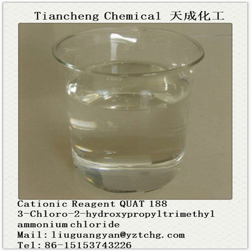 quat 188 cationic reagent for cationic starch