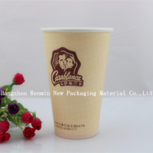 Disposable Super Premium Single Wall Cafe Paper Cup
