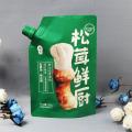 изготовленный на заказ пластиковый пакет для соуса с стоячим носиком 100 г