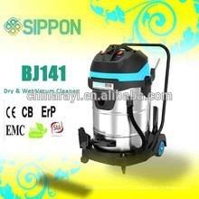 2/3 мотора большой емкости пылесос BJ141-80L для промышленного использования