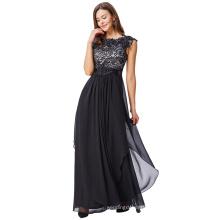 Kate Kasin Cap Sleeve V-Back Lace Chiffon Long Evening Prom Party Dress KK000167-1