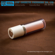 ZB-RC10 10ml cute and perfect high quality all plastic 10ml twisted airless bottle