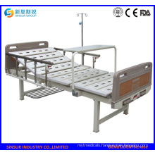 Manual Two Functions Hospital/Nursing Bed