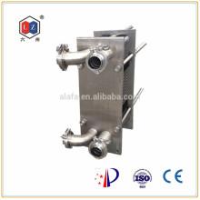 Mini refroidisseur d'eau échangeur à plaques