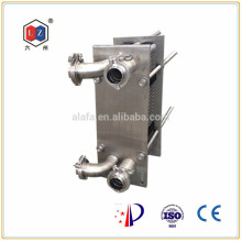 Intercambiador de calor de placas de China, fabricante de enfriadores de agua a aceite (S4)