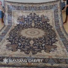 10'x14' Tabriz Persian Silk Rug Handwoven Floor Carpet