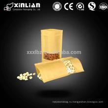 Заводская цена для упаковки пищевых продуктов коричневая белая бумага крафт-мешки с окном