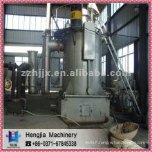 Gazogène faible biomasse (ISO:9001:2000) à vendre