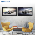 Wall Mounted Digital Signage Lcd Advertising Media Player