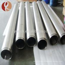 China pure niobium price per kg niobium tube price
