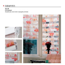 Double Ply Roller Blind (daylight printed) , CB-59
