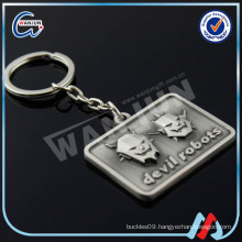 create your own keychain engraving