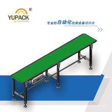 High Quality Light Duty Belt Conveyor Used for Carton Conveyor