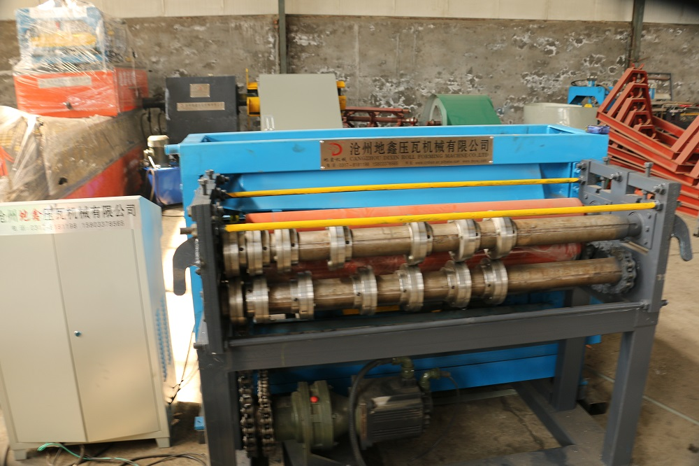 slitting machines