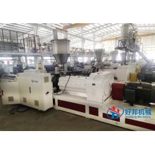 Máquina de produção de piso de vinil de luxo com núcleo rígido