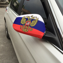 FIFA EURO Car Accessory Regalos promocionales Rusia Car Mirror Cover