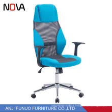 Nova Mesh Ergonomic Office Chair Made In China High Back Fabric Office Swivel Lift Manager Chair With PP armrest