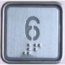 ООО частей, поднимите частей Push Button-Cn404