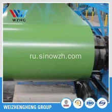 RAL 9012 Color Steel Plate and coils