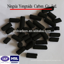 Commercial 1000 iodine number column activated carbon for air purification