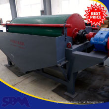 Excellent quality roller magnetic separator price for sale