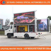 Sino Brand 4X2 Mobile LED Advertising Truck for Sale