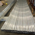 5A02 Tubes ronds en alliage d'aluminium