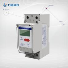 Lcdg-Ddsd114 Single Phase DIN Rail Mount Electric Energy Meter