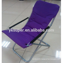 Large folding sun chair for living room with good quality