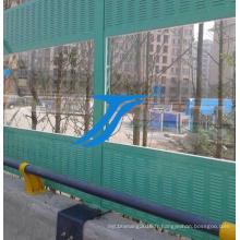 Série de barrière sonore en verre pour autoroute