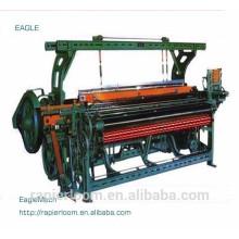 Ткацкий станок для автоматического ткацкого станка