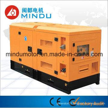Water Cooled 55kVA Yuchai Silent Diesel Generator