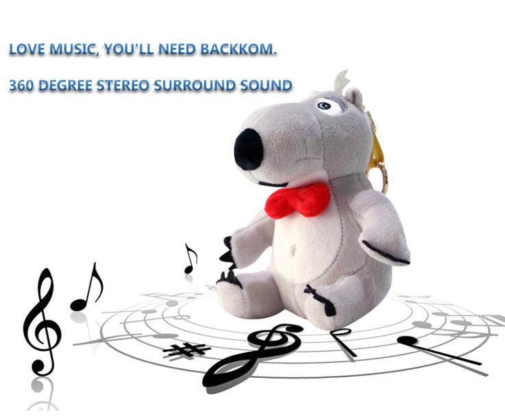 Musical Plush Toy