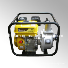 2 Inch Gasoline Water Pump (GP20)
