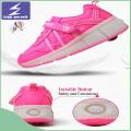 USB зарядка светодиодная обувь с 11 сменными цветами