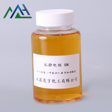 Agent antistatique SN N° CAS 86443-82-5