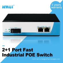 Одиночном режиме удваивают волокно безвентиляторный 100m промышленный коммутатор 2 порта PoE