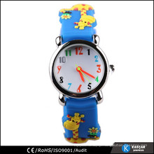 quartz giraffe watch for child, gift watch